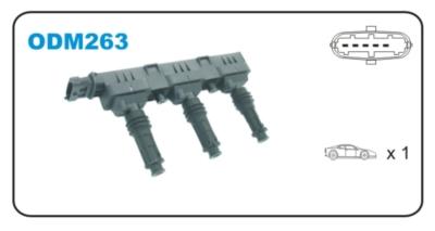 Zapalovací cívka ODM263